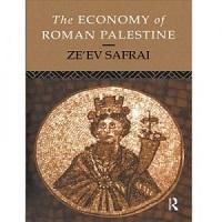 The Economy of Roman Palestine by Ze'ev Safrai